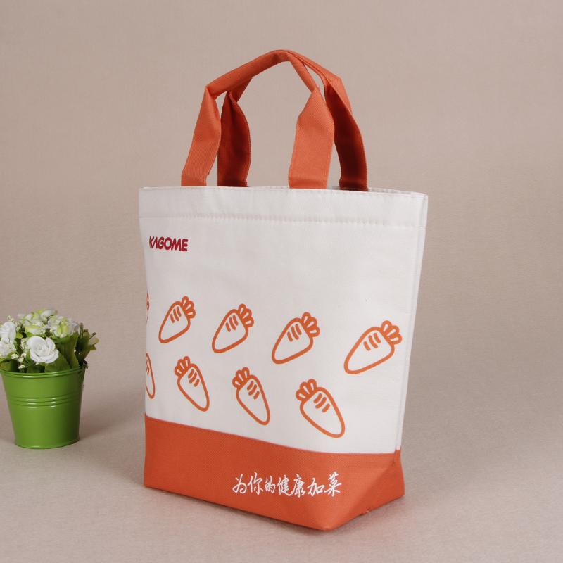 Cooler Bag 112